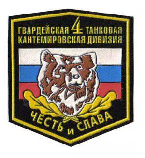 http://topwar.ru/uploads/posts/2012-06/thumbs/1340681280_550px-Rf_4_gv_td-1.jpg
