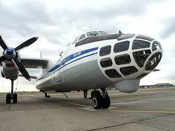 Equipo ruso de inspectores para realizar dos vuelos de observación sobre el Reino Unido.