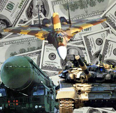 Нужен ли России Фонд перспективных исследований?