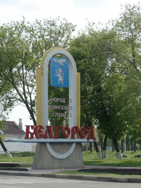 La regione di Belgorod distrugge gli stereotipi negativi sulla Russia
