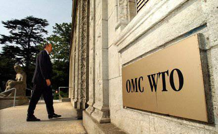 The Federation Council ratified the protocol on Russia's accession to the WTO