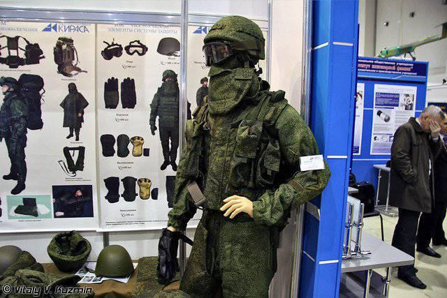 http://topwar.ru/uploads/posts/2012-07/1343082002_permachka.jpg