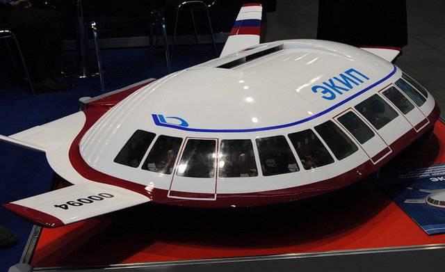 Летательный аппарат ЭКИП - русское НЛО