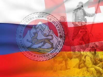 Abhazya ve Güney Osetya'da PACE'den Yeni Bir Karar