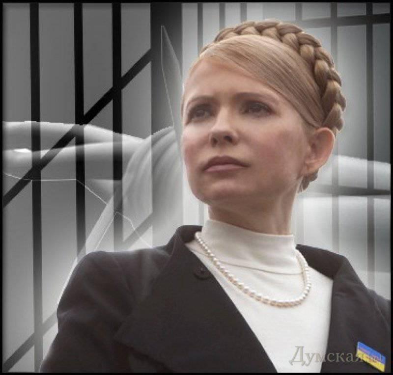 Тимошенко может получить срок за долг перед Минобороны России