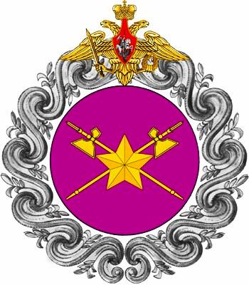 http://topwar.ru/uploads/posts/2012-08/1343794607_RSAFRF_emblem.png