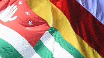Two more countries can recognize the independence of Abkhazia and South Ossetia