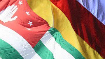 압 카즈 아 (Abkhazia)와 남 오세티아 (Ossetia)의 독립성을 인정하는 나라가 두 곳 더있다.