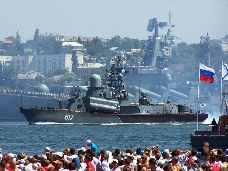 Крейсер Черноморского флота
