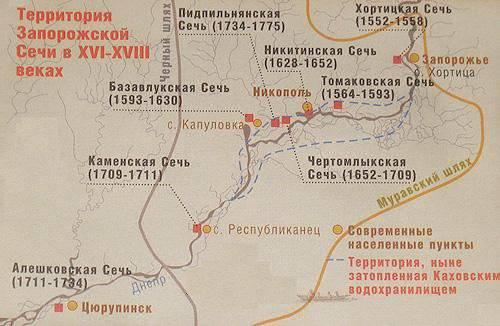 14 8月1775 Zaporozhskaya Sichは皇后キャサリン2世の命令によって解散されました