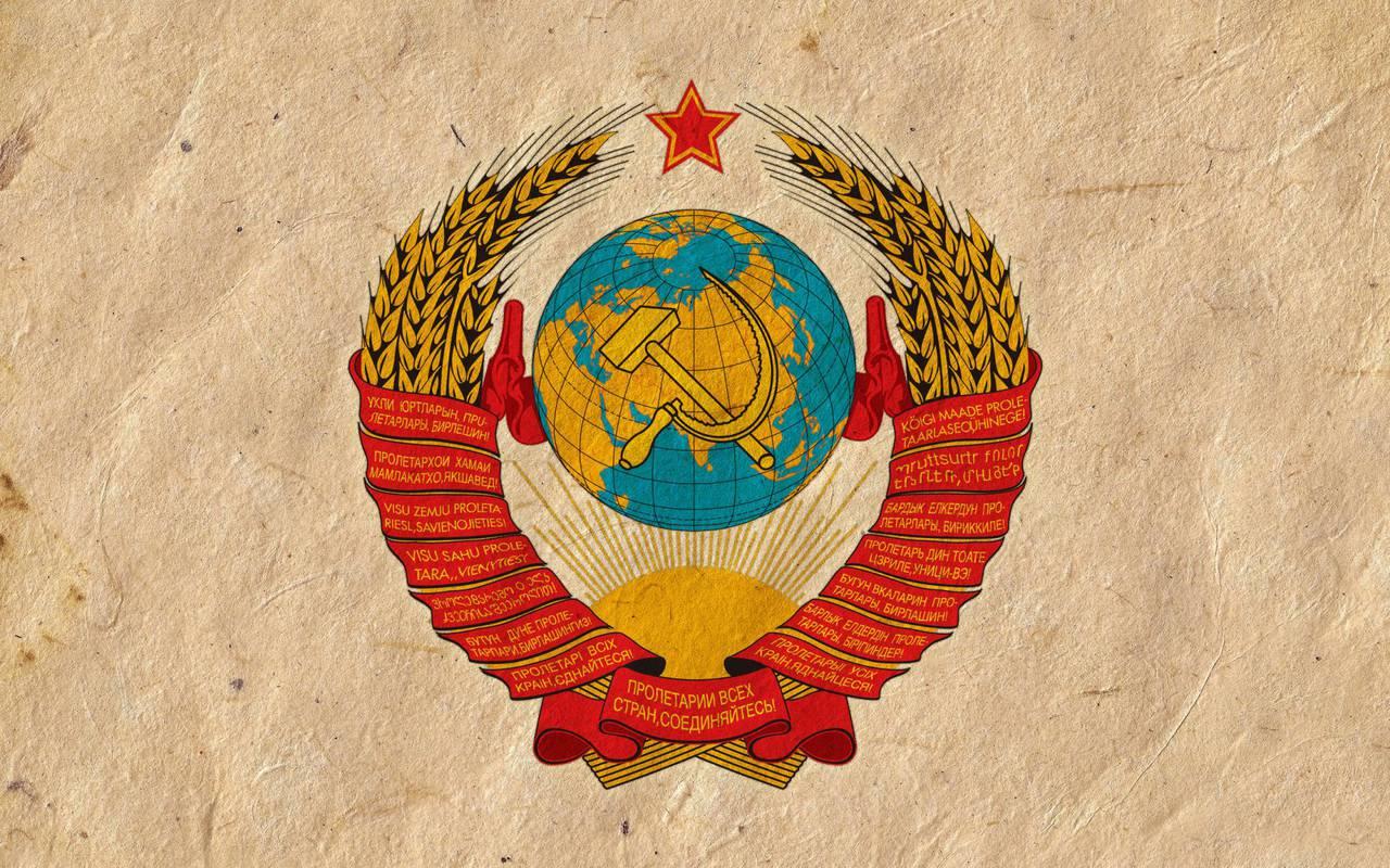 Рожденный в СССР.