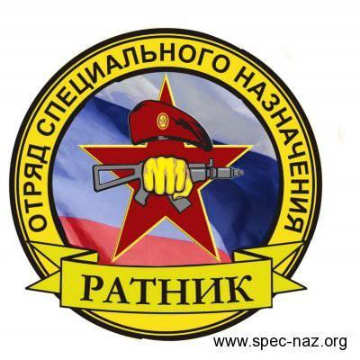 """रूसी चरित्र और मुखरता - रूस के एमआईए के 28-वें विशेष उद्देश्य इकाई """"योद्धा"""""""