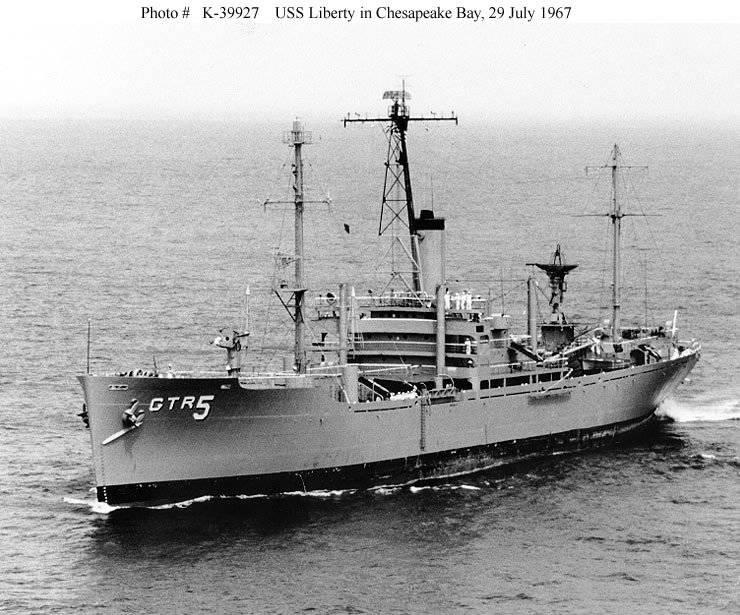 इज़राइल के नौसेना बलों की फ्लैगशिप
