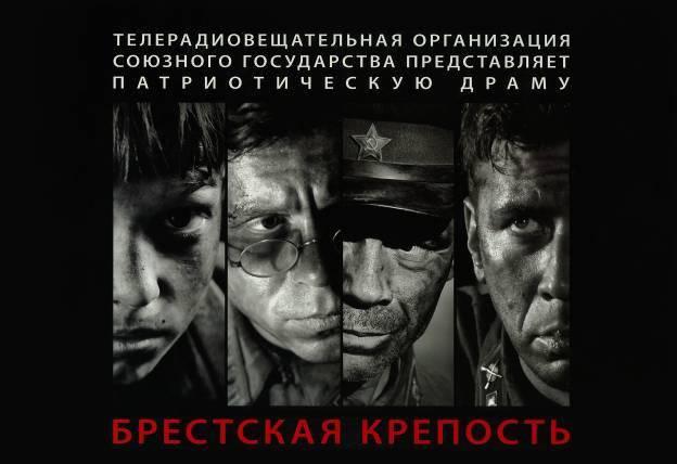 Новые фильмы о войне смотреть онлайн