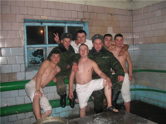 фото солдатская баня