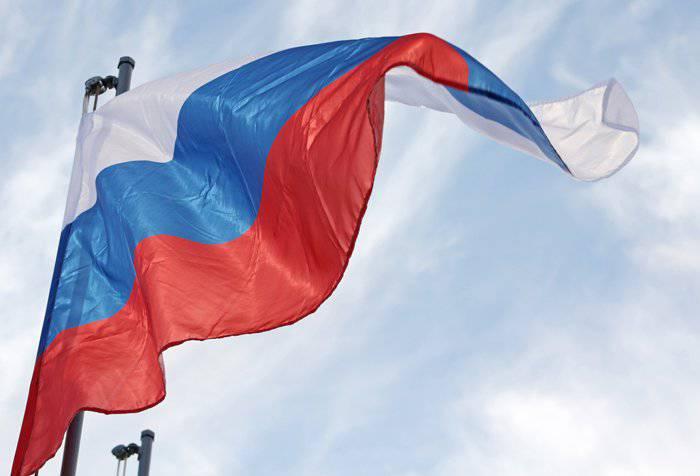 черно белый флаг россии