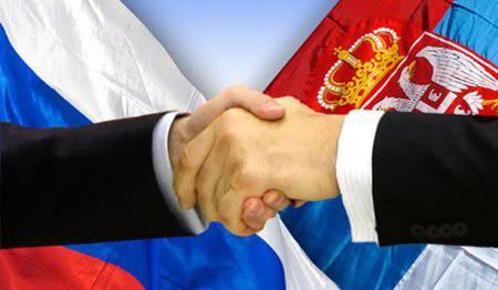 러시아, 세르비아, 군사 협력 합의