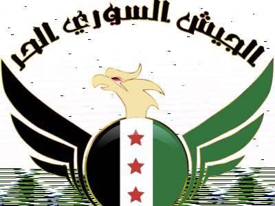 ¿El Ejército Libre de Siria es revolucionario o está luchando contra Siria?