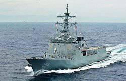 Coreia fortalece a Marinha