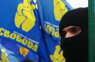 Национализм ведёт Украину к распаду