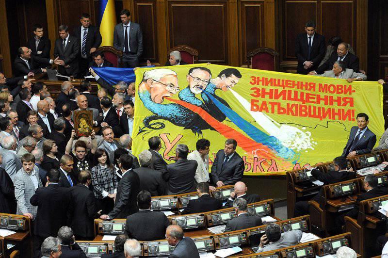 Нелюбовь к русскому языку или к России в целом?