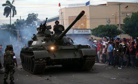A Nicarágua está interessada no desenvolvimento da cooperação técnico-militar com a Rússia