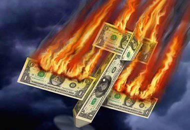 Курс доллара в братске