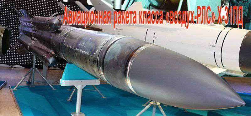 http://topwar.ru/uploads/posts/2012-09/1347324527_4.jpg