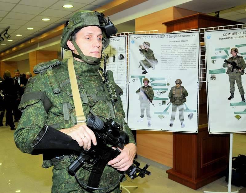 """Ministerio de Defensa comenzó a probar elementos prometedores de equipos de combate """"Guerrero"""""""