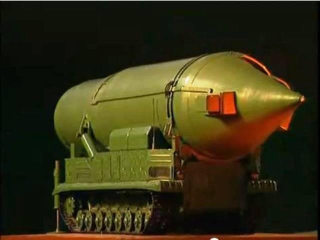 """""""ГНОМ""""- Мобильный  комплекс с межконтинентальной баллистической ракетой"""