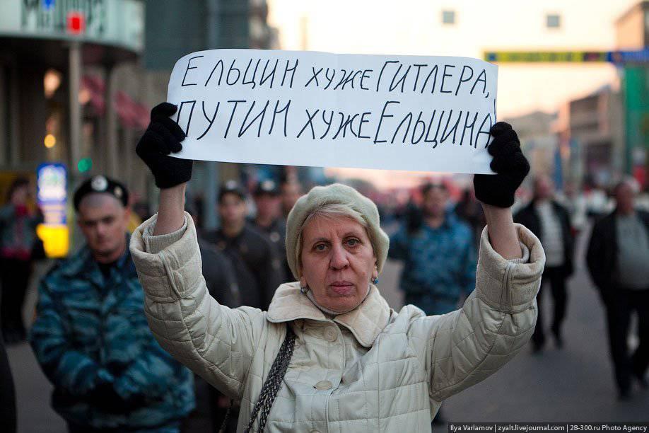 Картинки по запросу путинская россия картинки