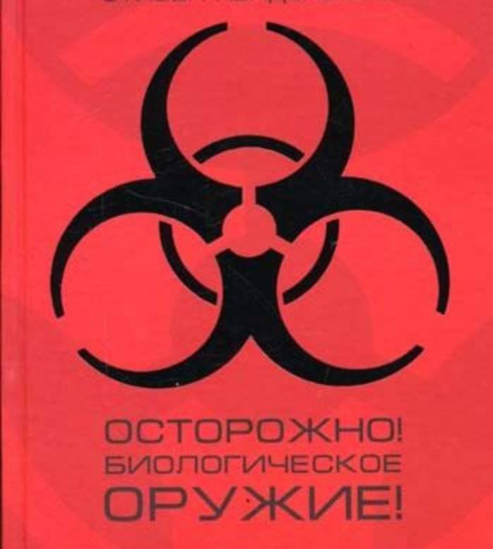 http://topwar.ru/uploads/posts/2012-09/1347529056_1474.jpg