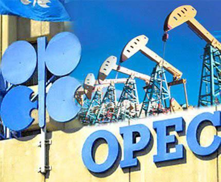 52-th aniversário da criação da OPEP