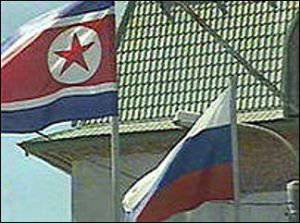 Russia and North Korea settled debt in 11 billion dollars