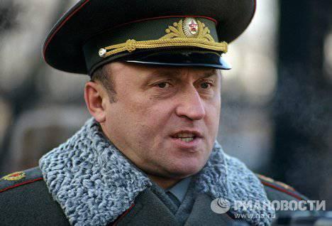 前国防部长帕维尔格拉乔夫死亡