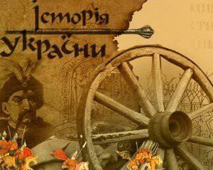 キエフコミュニケーション大学でウクライナの歴史の授業に参加した方法