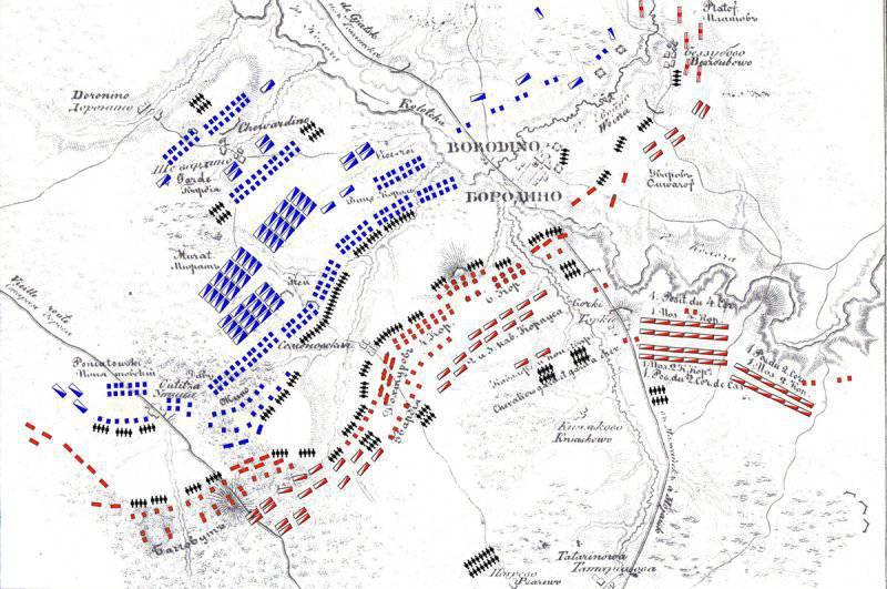 Наполеон также, чтобы не тревожить противника, преднамеренно оставил в его руках село Бородино.