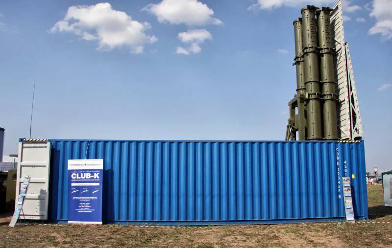 Начало испытаний ракетного комплекса Club-K