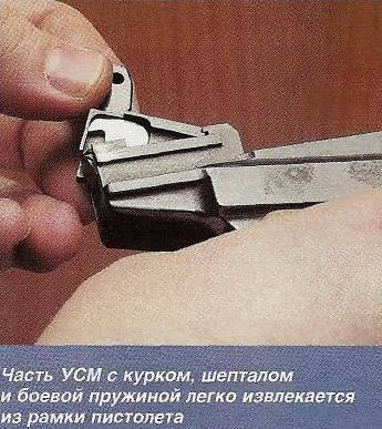 Pistolas Gerasimenko bajo el cartucho bezgilzovy