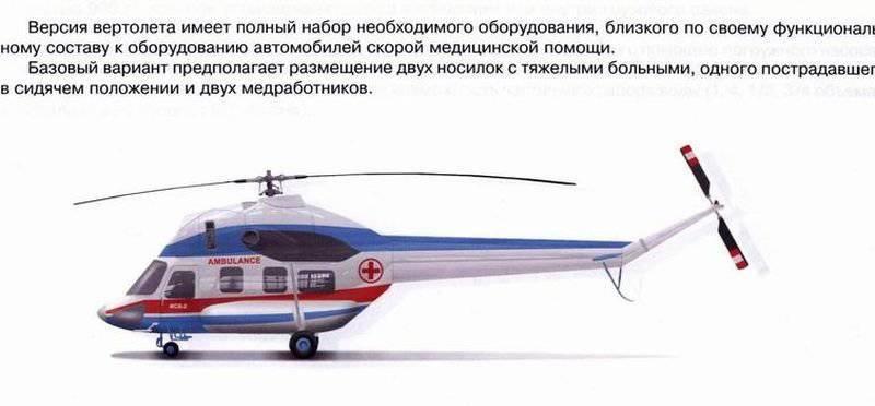 http://topwar.ru/uploads/posts/2012-10/1349215295_med.jpg