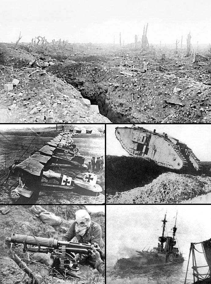 К очередной годовщине окончания первой мировой войны