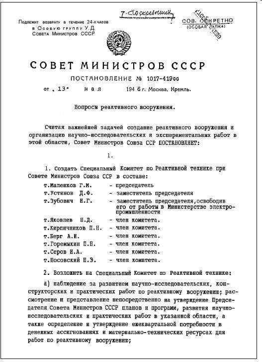 http://topwar.ru/uploads/posts/2012-10/1349321532_img2504.jpg