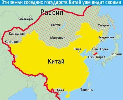 Русский Дальний Восток: китайцы впереди американцев