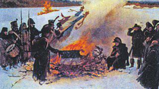 English agents against Field Marshal Kutuzov