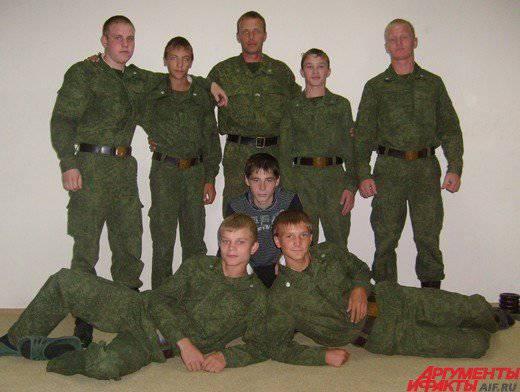 Figli del reggimento. L'esercito ha sostituito la scuola per otto adolescenti della regione di Kursk