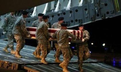 米軍の未登録の墓地としてのアフガニスタン