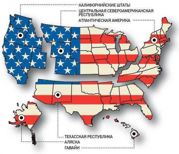 アメリカ:混乱と崩壊