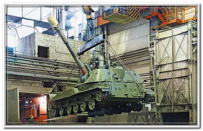 Orgullo de la industria de defensa