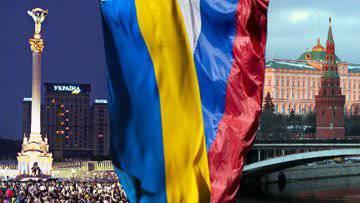 ウクライナはロシアではない=失敗状態