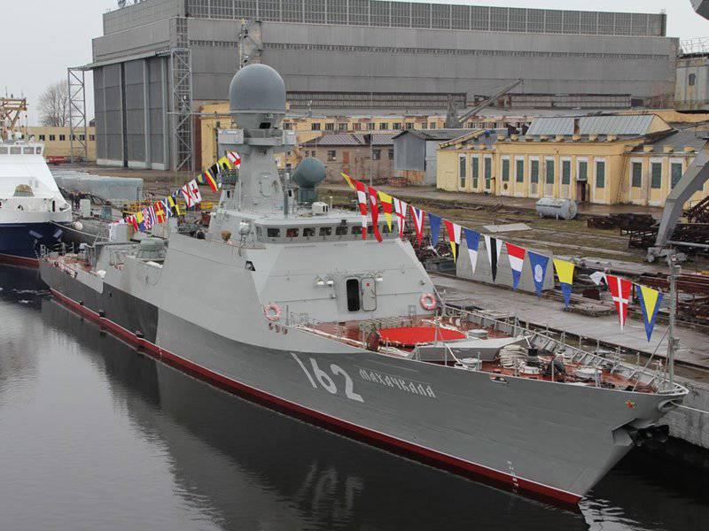 """No Mar Báltico começou testes do estado de pequeno navio de artilharia """"Makhachkala"""""""